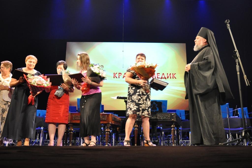 Урочистості відбулися у Національному театрі імені Івана Франка / mitropolia.kiev.ua