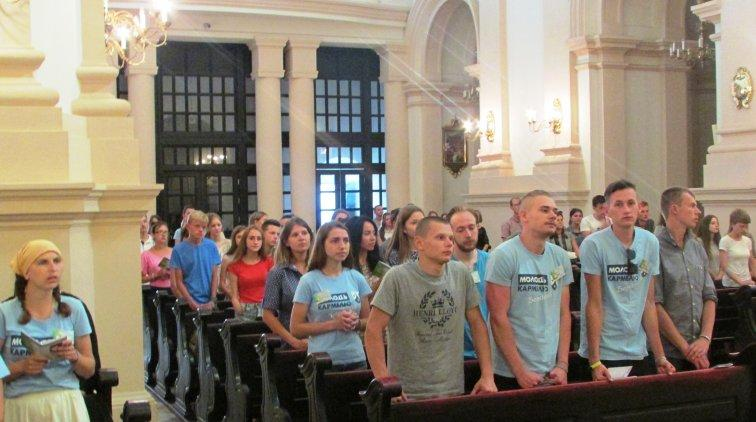 У Бердичеві розпочалися IV Кармелітські дні молоді / kmc.media