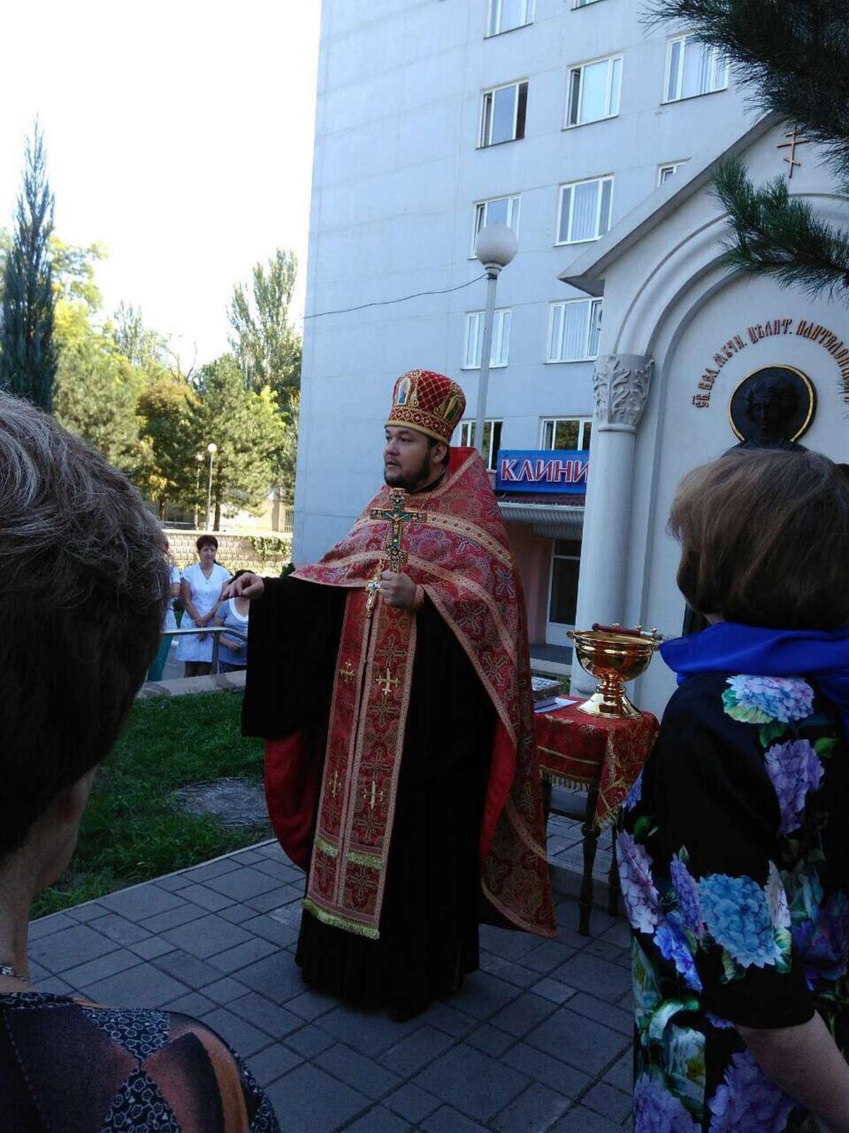 День Пантелеймона у Запоріжжі / hramzp.ua