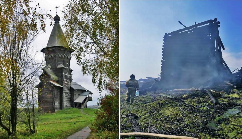 Пожежа почалася незабаром після візиту екскурсантів / runaruna.ru