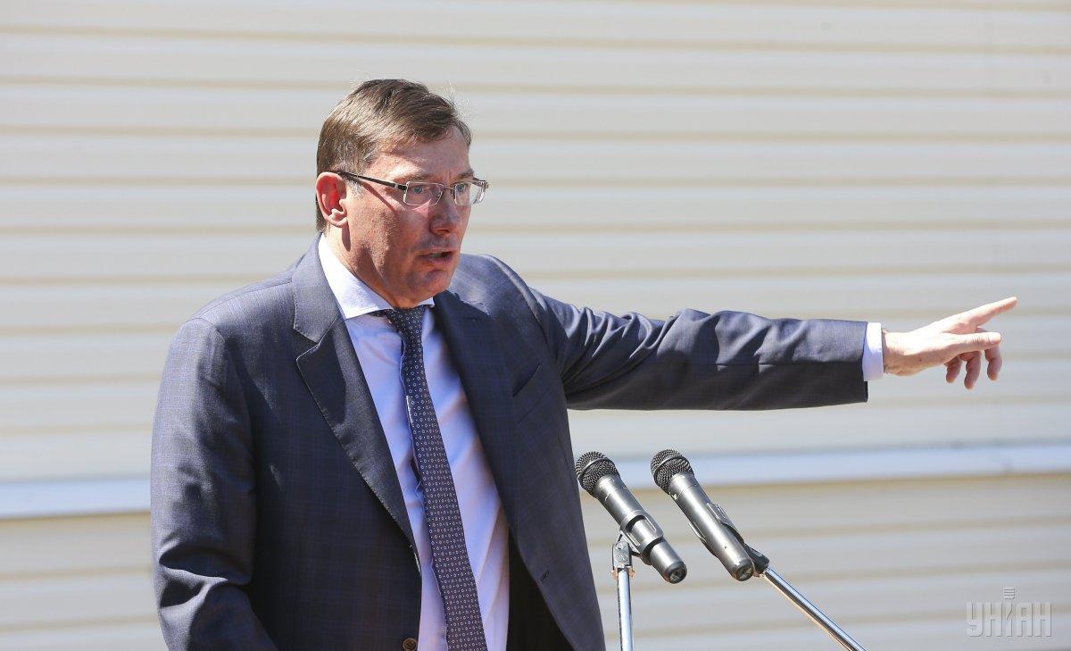 Луценко направив лист з пропозицією про санкції /фото УНІАН