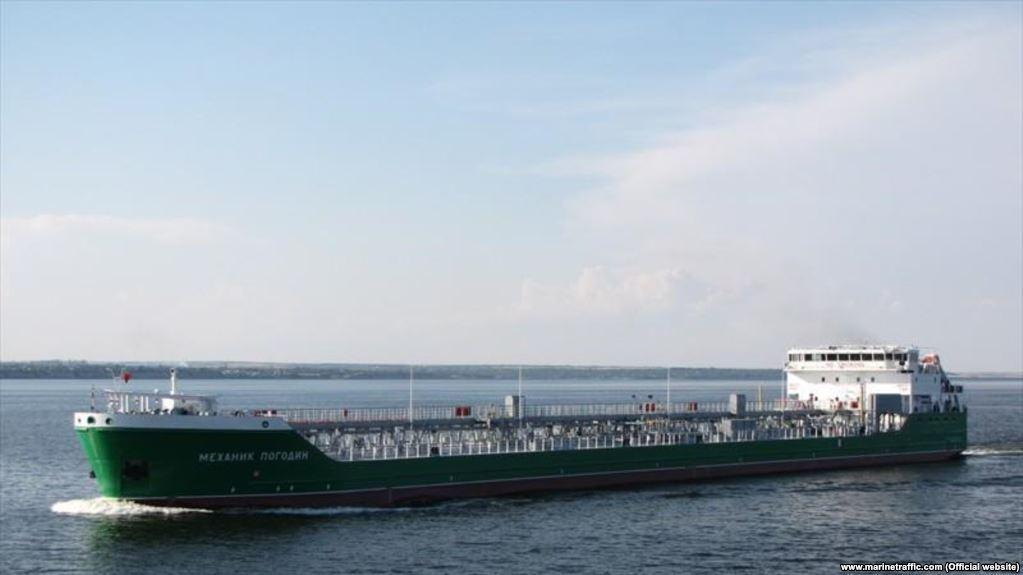 """Судно """"Механік Погодін"""" / фото marinetraffic.com"""