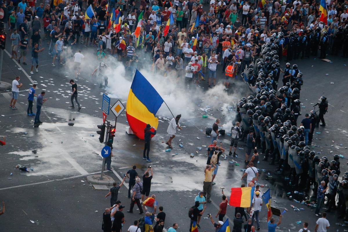 Протесты в Румынии / REUTERS