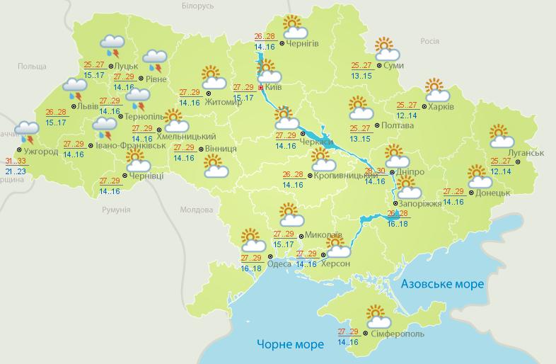 Прогноз погоди на 11 серпня від Укргідрометцентру