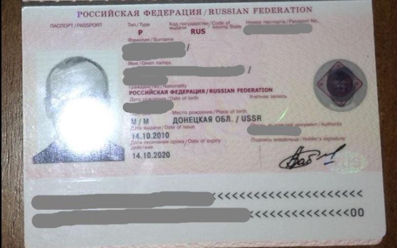 На Донбасі затримали підозрілого туриста з Сургуту / Facebook - Операція об'єднаних сил / Joint Forces Operation