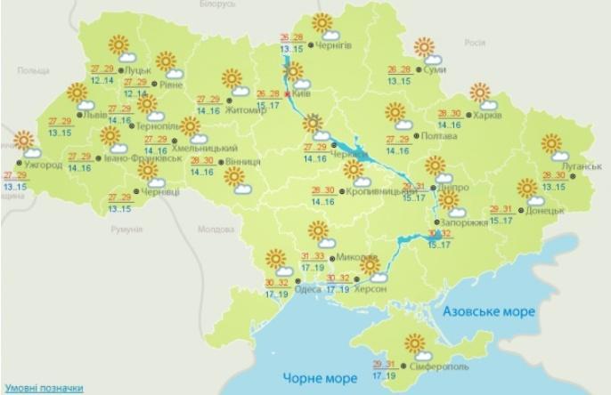 Прогноз погоди на 13 серпня від Укргідрометцентру
