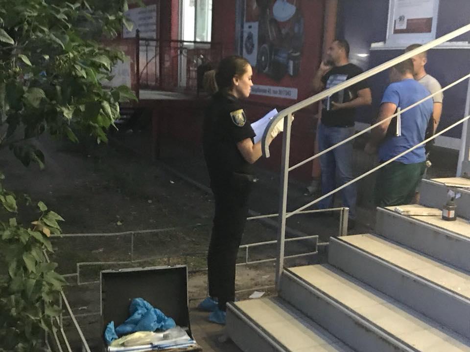 В Киеве ограбили магазин-ломбард / фото facebook/RU.KyivPolice