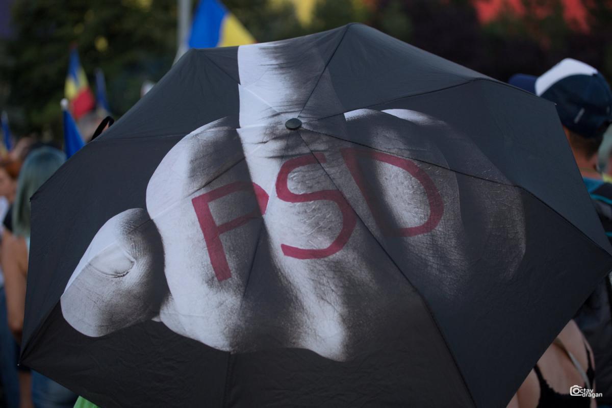 PSD - Социал-демократическая партия Румынии / REUTERS