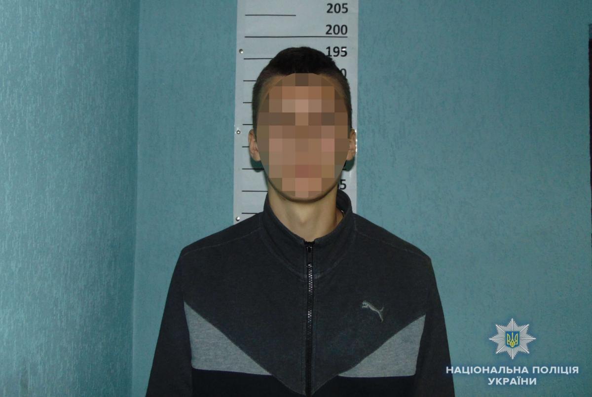 Зухвалий порушник відправиться у в'язницю, якщо не пройде іспитовий термін / Фото kyiv.npu.gov.ua