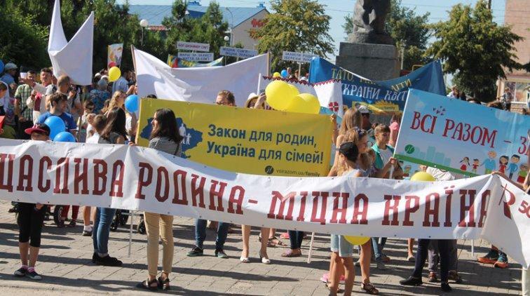 Среди участников были жители Бердичева и Бердичевского района / kmc.media