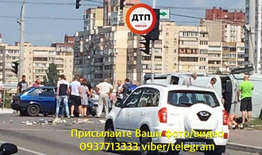 Про стан постраждалих наразі невідомо / фото facebook.com/dtp.kiev.ua