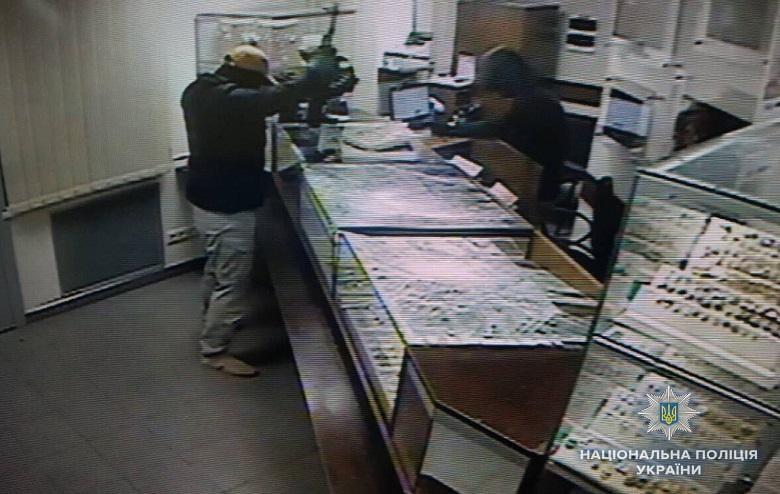 Пограбування було ретельно спланованим / фото npu.gov.ua
