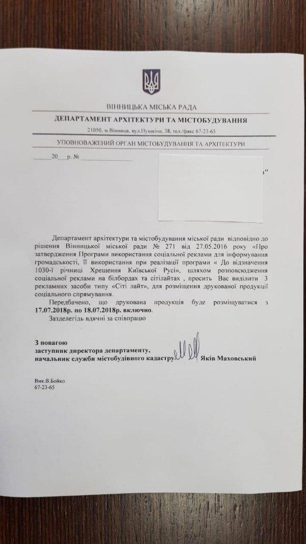 """""""Українська правда"""""""