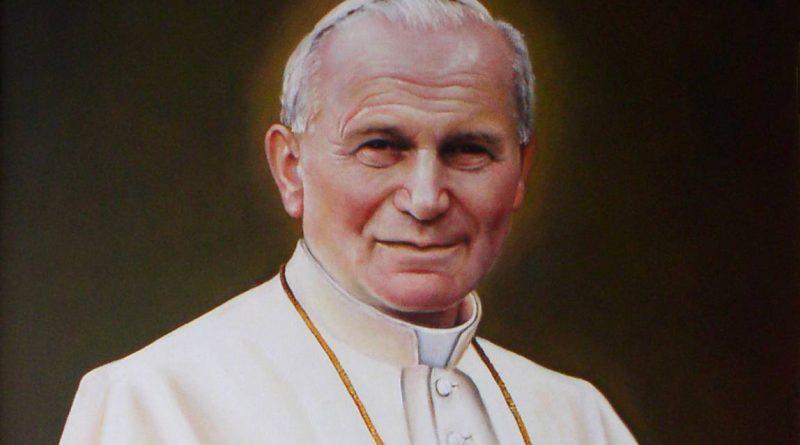Иоанн Павел II / invictory.org