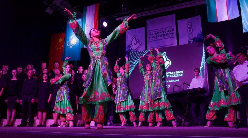 В Казахстане христиане будут молиться за всеобщее пробуждение в Средней Азии / invictory.org
