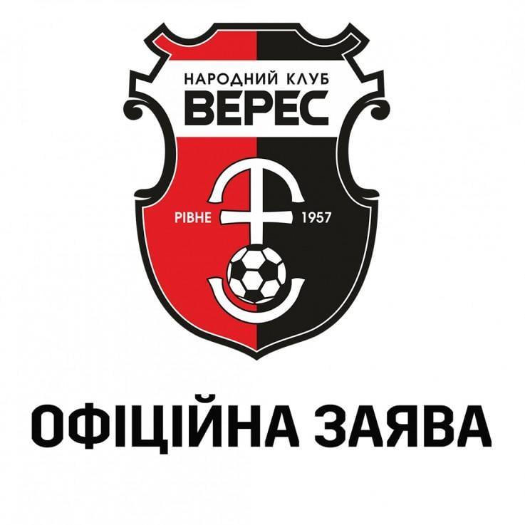 Верес звільнив трьох гравців після інциденту з таксистом / nkveres.club