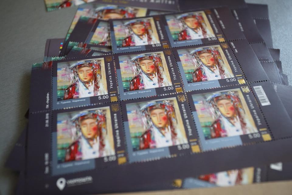 Номінал марки складає 5 грн \ фото: прес-служба міської ради