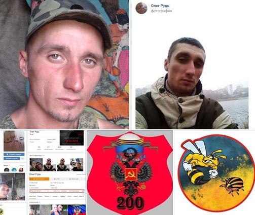 "Oleg Rud aka ""Jaguar"" / Anatoliy Shtefan,Facebook"