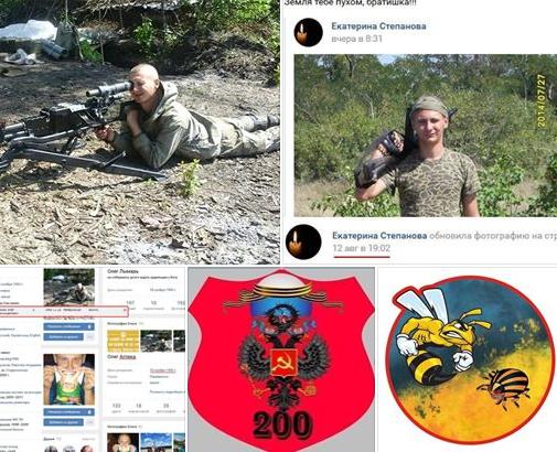 Oleg Lymar aka 'Apteka' / Anatoliy Shtefan,Facebook