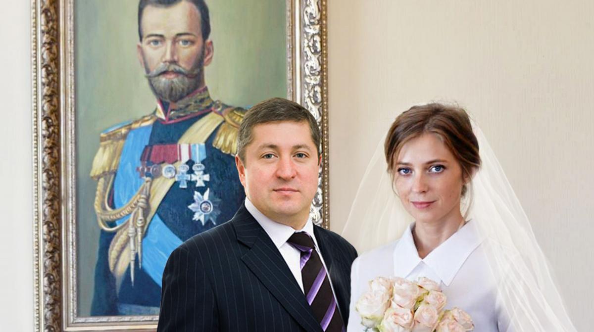 Появилось видео свадьбы Поклонской в Крыму