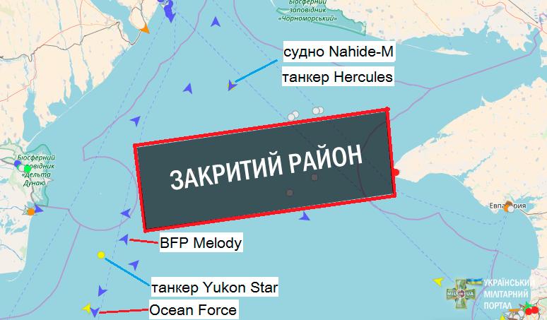 Наразі не відомо з чим пов'язані данні дії Росії неподалік південних кордонів України / mil.in.ua