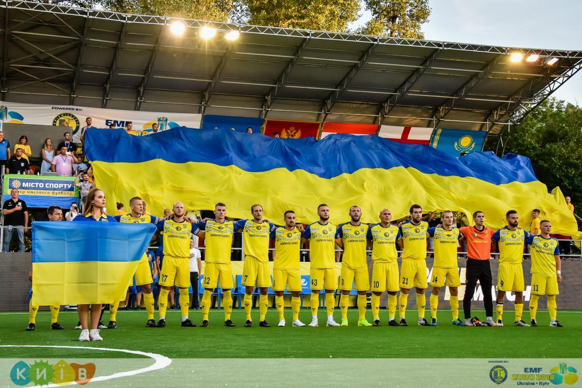 Сборная Украины по мини-футболу / eurominifootball.com