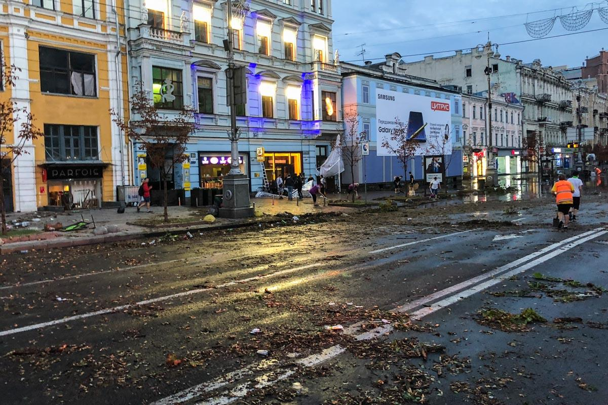Thunderstorm In Kyiv Floods Downtown Streets Shopping Mall Photo