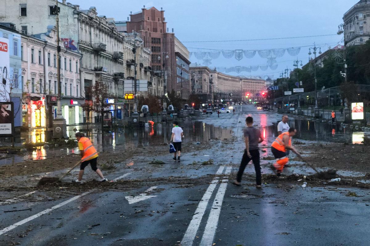 Київ накрив атмосферний фронт / kiev.informator.ua