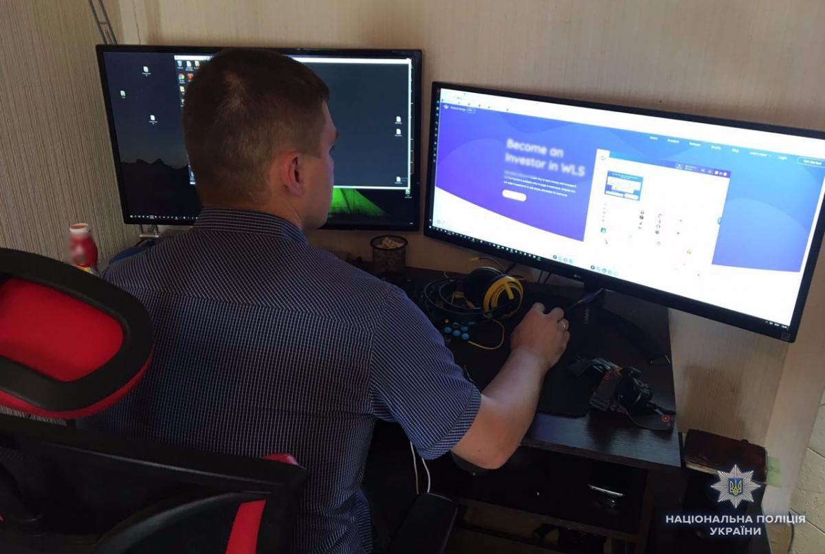 Кіберполіція викрила молодого хакера, що ламав акаунти учасників криптовалютних бірж / cyberpolice.gov.ua
