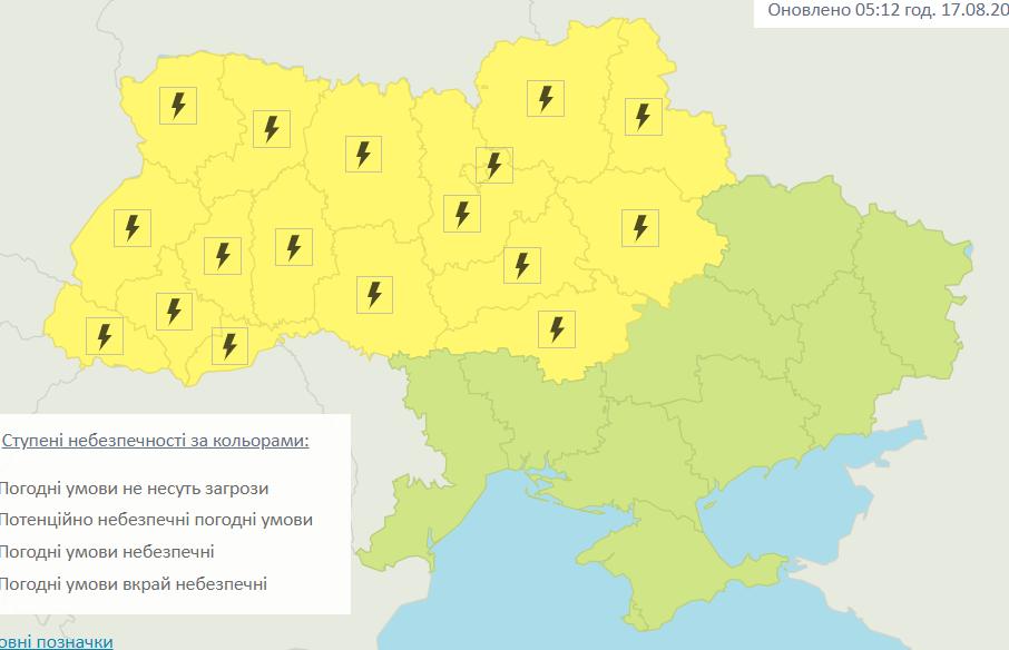 Грози очікуються у багатьох областях / Укргідрометцентр