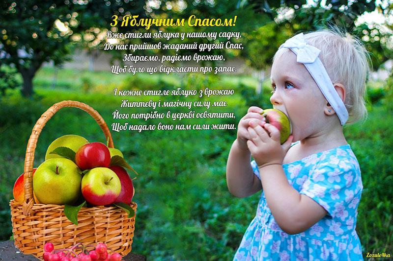 фото baryshivka.org.ua