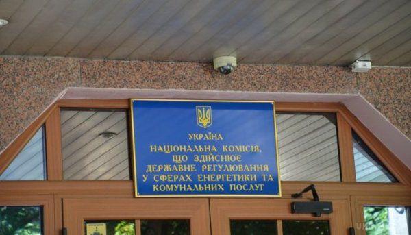 Скандальную формулу «Роттердам +» отменят— Украина, Роттердам+, формула