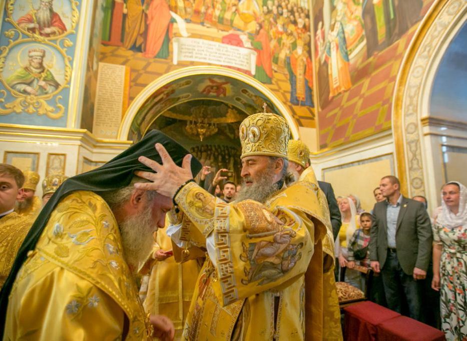 Предстоятель возвів у сан митрополита трьох архієпископів. Три єпископи отримали сан архієпископа / news.church.ua