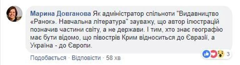 Фото facebook.com/sergii.gromenko