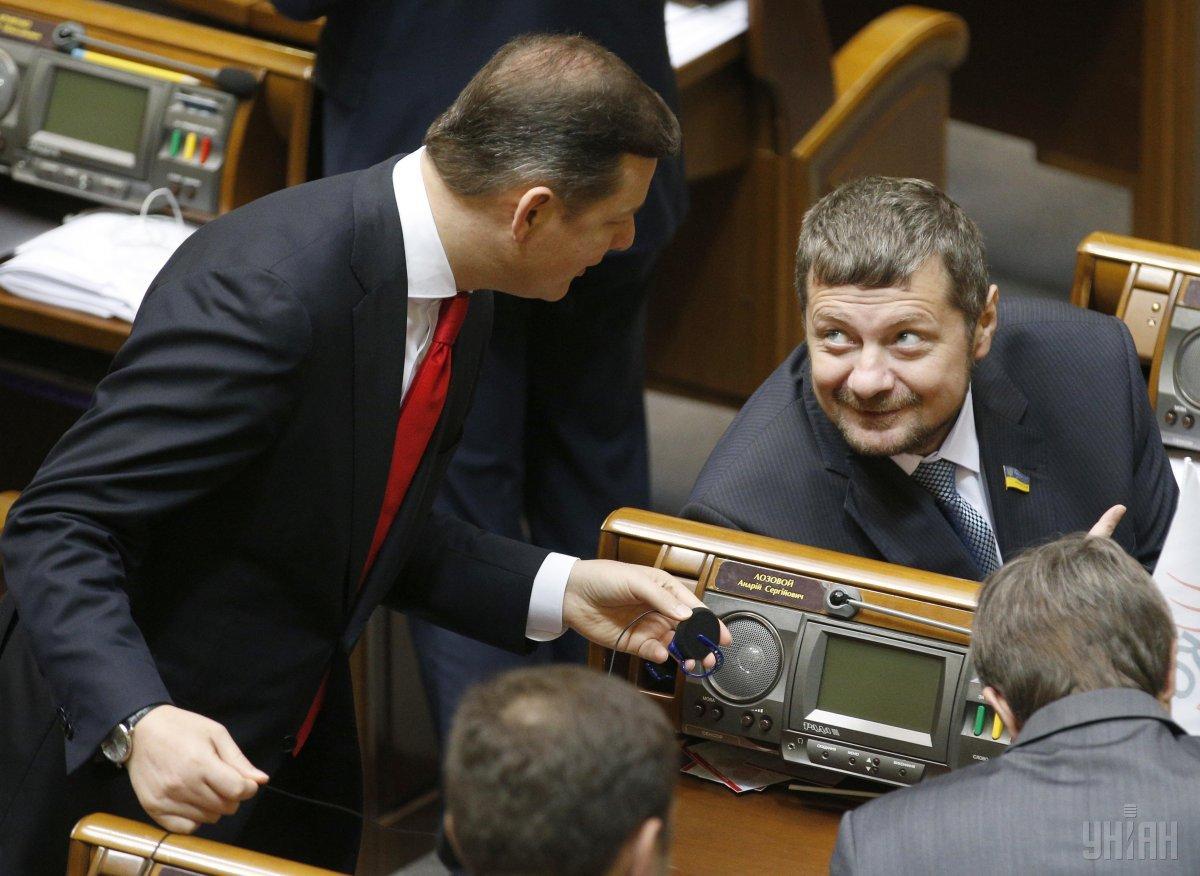 Мосийчук продемонстрировал в Facebook преданность Ляшко / Фото УНИАН