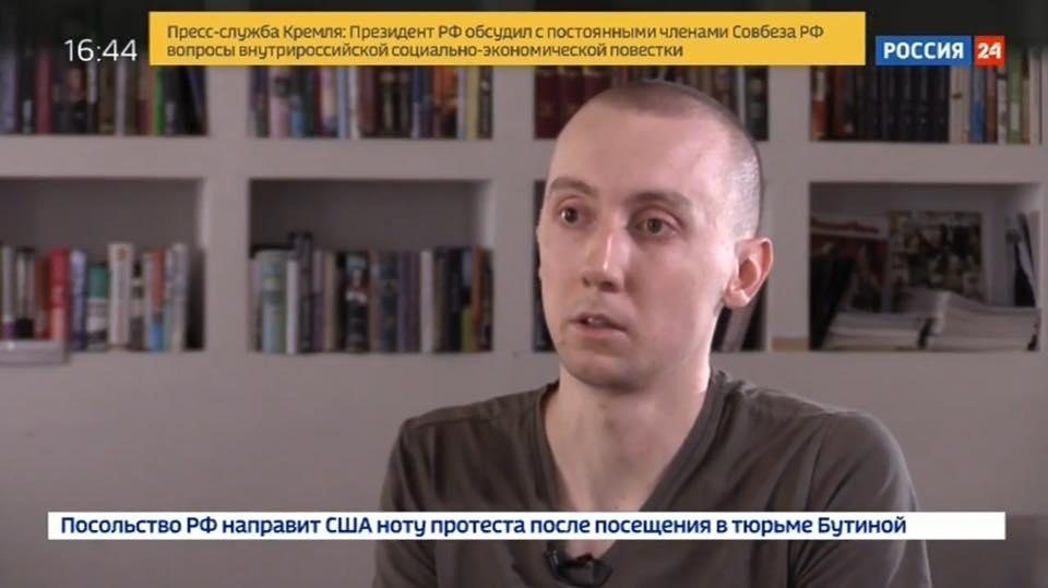The confession was aired on Russian state TV channel Rossiya 24 on August 17 / Photo from facebook.com/egor.firsov