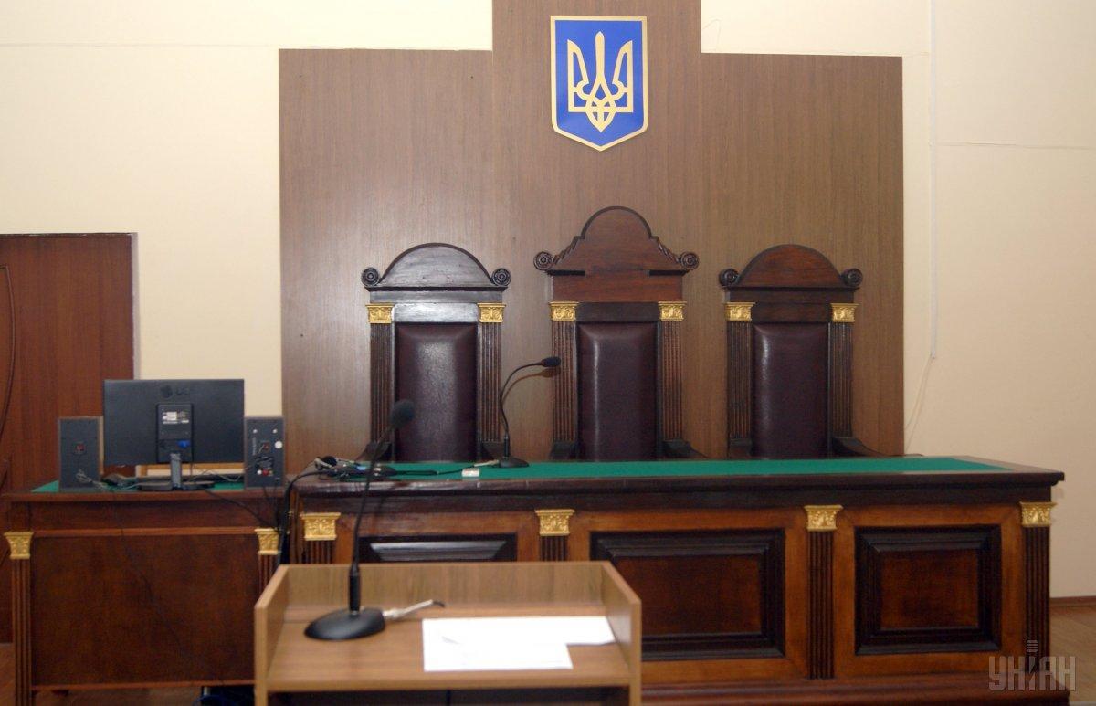 Судья Андрей Антонов заявил о вмешательствев его деятельность / фото УНИАН