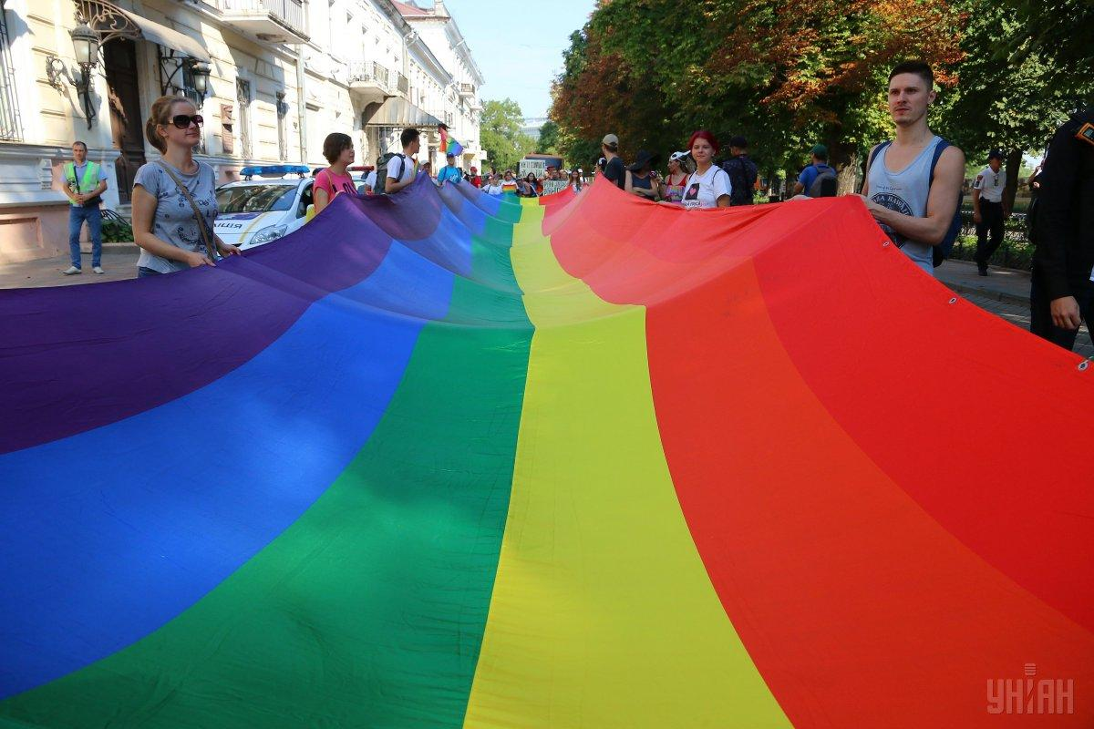 В столице опять пройдет Марш равенства - организаторы требуют безопасноти / фото УНИАН