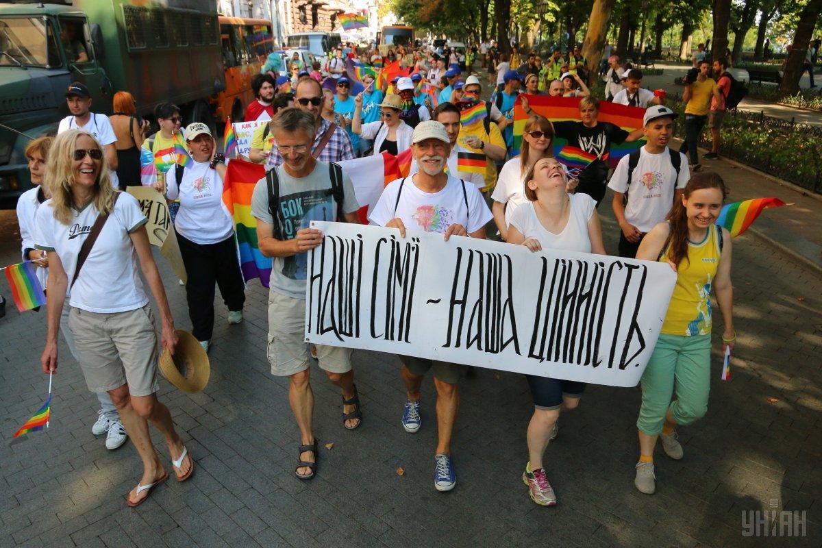 В Одессе прошел марш равенства / фото УНИАН