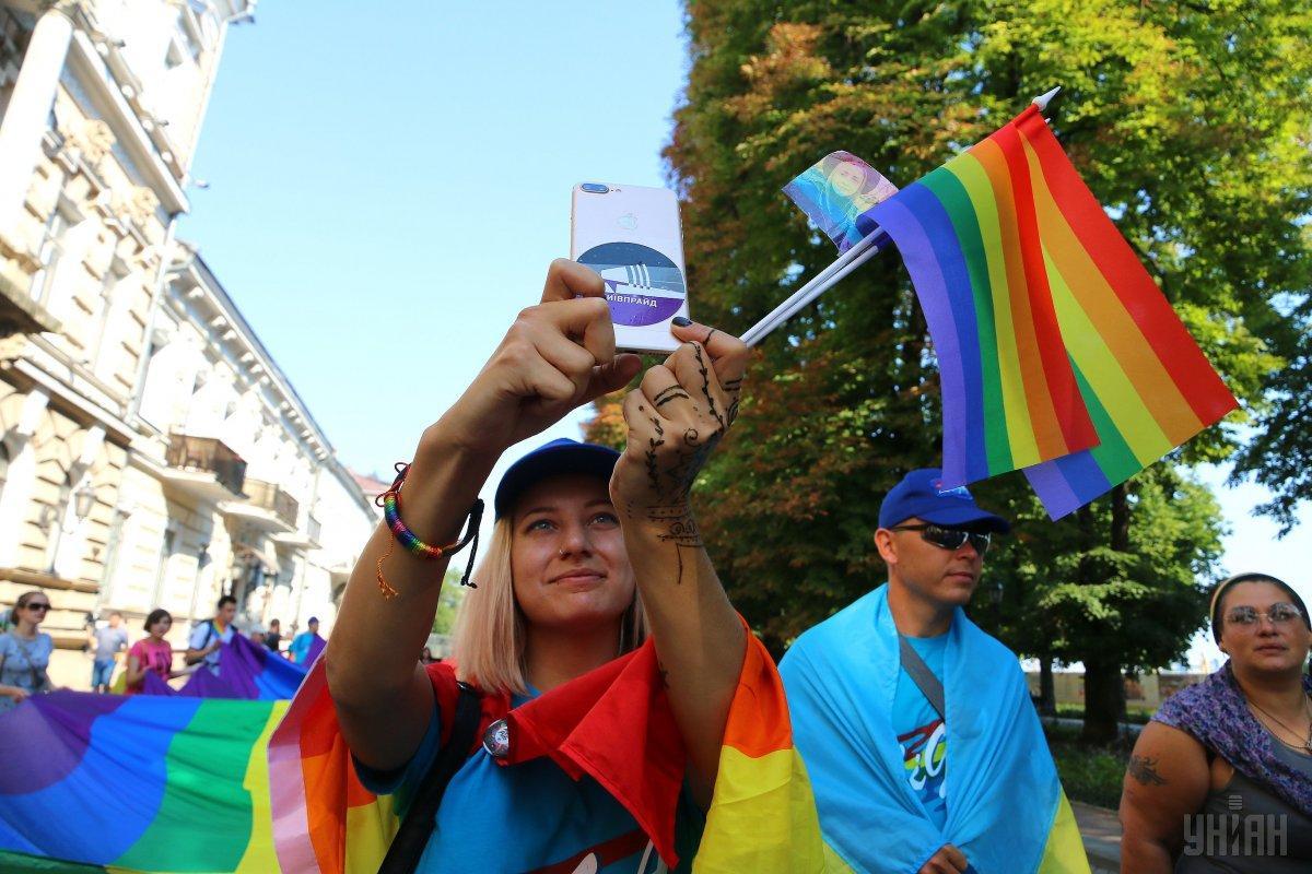 Правоохранителей и власти Харькова призвали гарантировать безопасность во время Марша равенства/ УНИАН