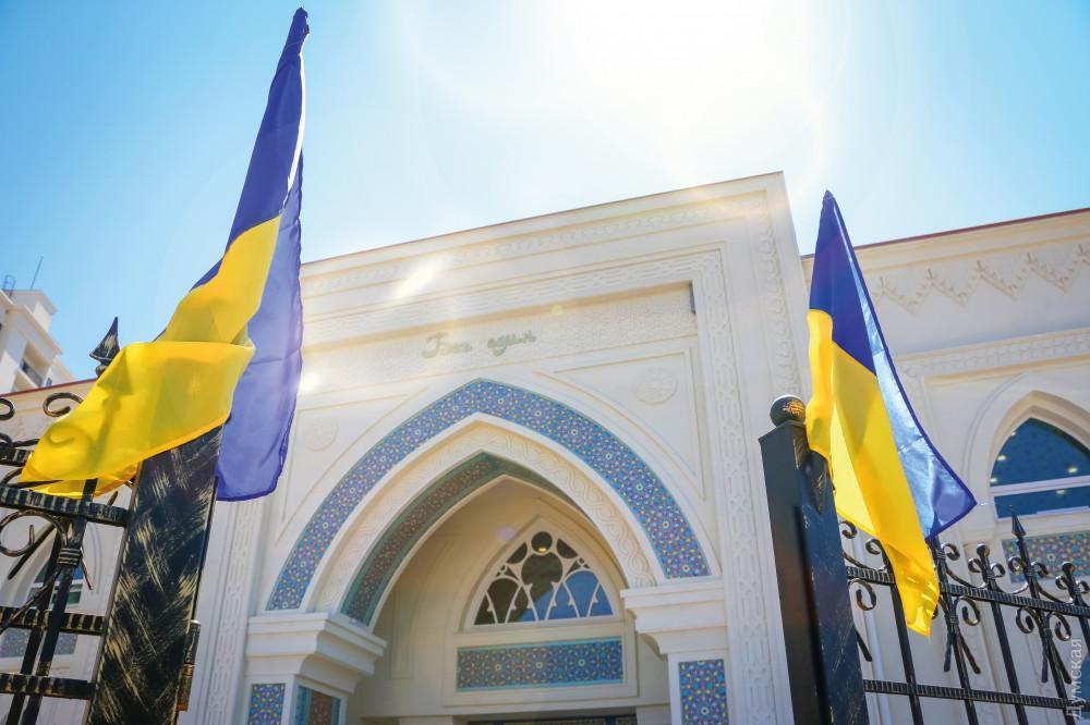 В Одессе открыли новый Восточный культурный центр / dumskaya.net