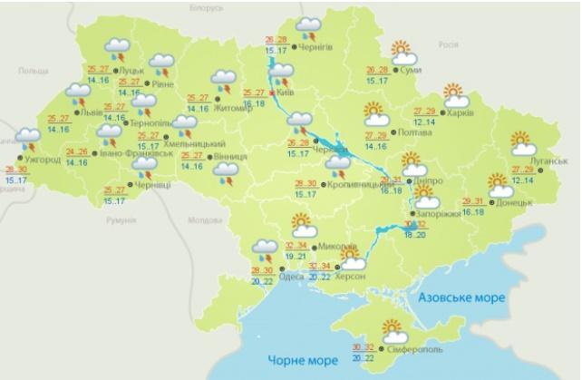 Погода в Украине на воскресенье, 19 августа, от Укргидрометцентра