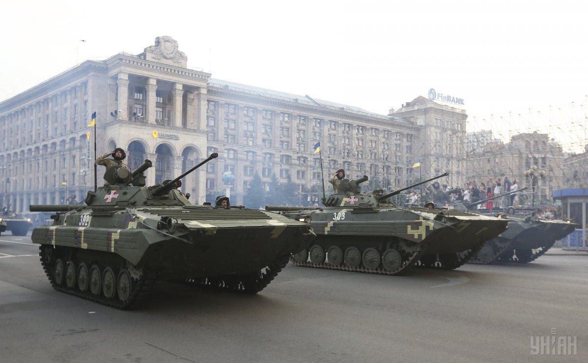 استعراض يوم الاستقلال الاوكراني 2018  1534622645-2162