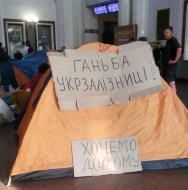 Во Львове возмущенные пассажиры разбили палаточный городок прямо в здании вокзала