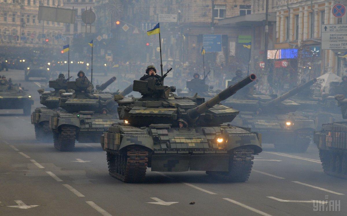 Сегодня Украина празднует 27-ю годовщину независимости / фото УНИАН