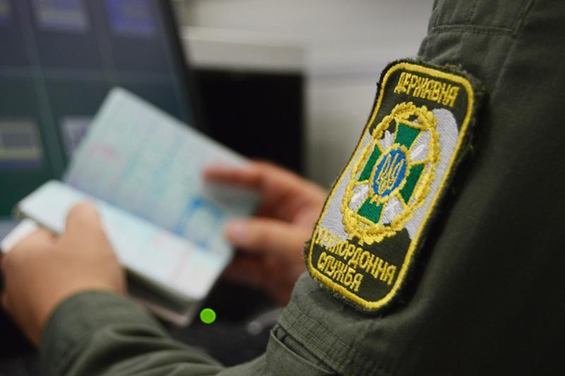 Ukrainian border guards detain former member of