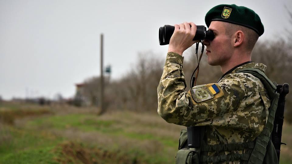 Инцидент произошел на украинско-румынскойгранице / фото: ГПСУ