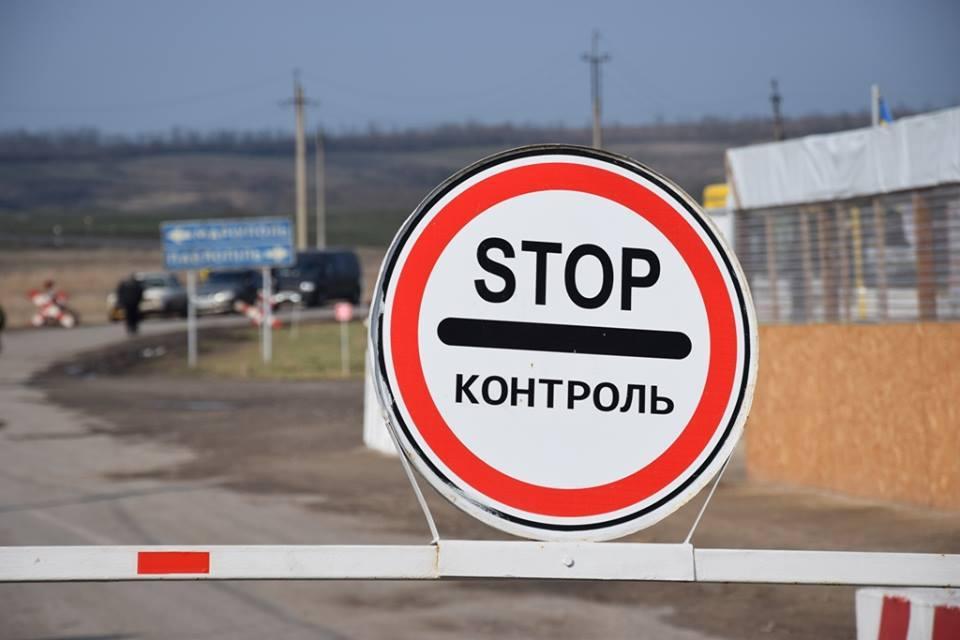 Все пункты пропуска с украинской стороны работают в штатном режиме \ фото facebook.com/pg/DPSUkraine