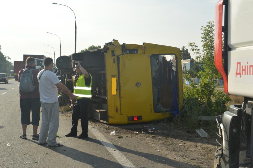 Двое пострадавших - в тяжелом состоянии / dp.dsns.gov.ua/