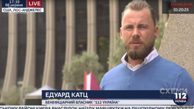 Журналисты считают, что Катц - фиктивный владелец / Эдуард Катц в сюжете канала «112 Украина»